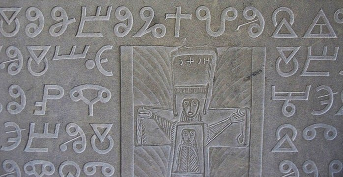 Glaglotic_alphabet_Stone_Carving_Serbia_Croatia_Bulgaria