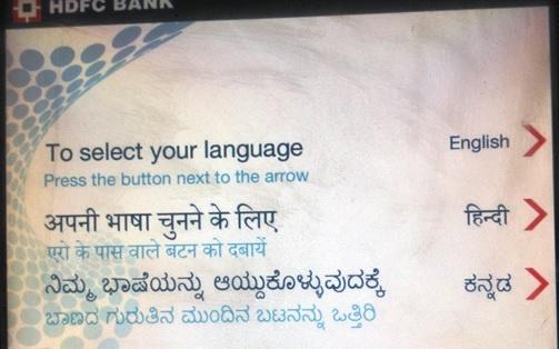 HDFC_Bank_Kannada_Support.jpg