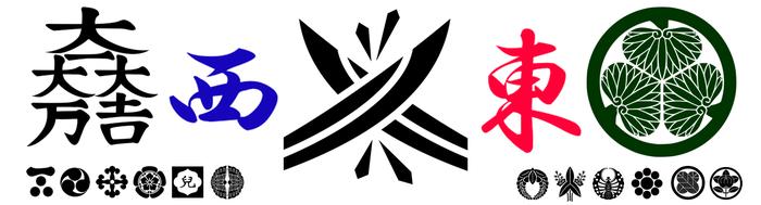 Sekigahara.png