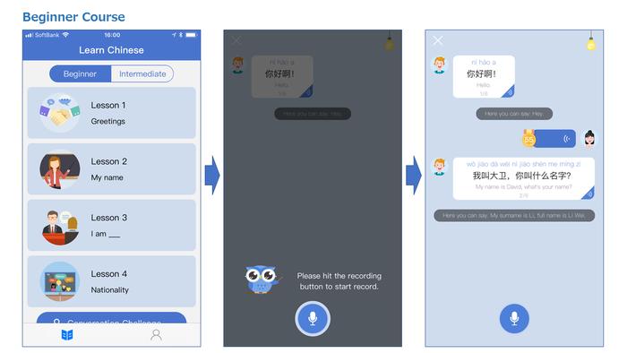 Microsoft Learn Chinese app - Beginner Course menu screens