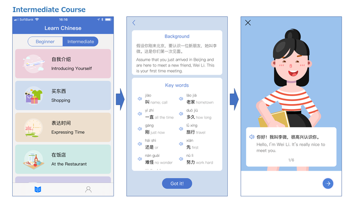 Microsoft Learn Chinese app - Intermediate Course menu screens