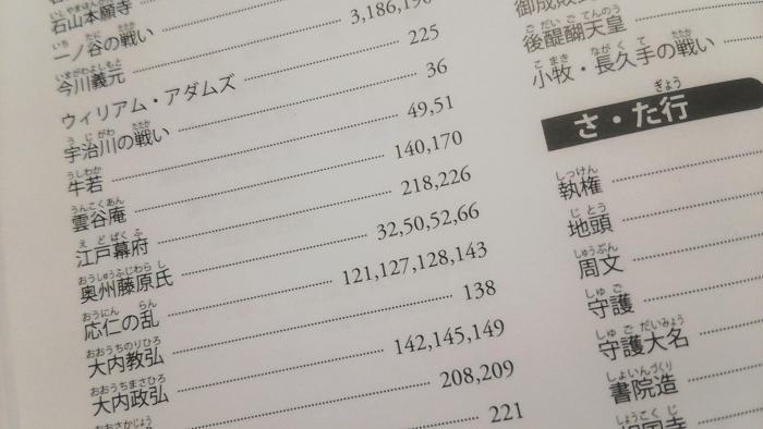 index700.png