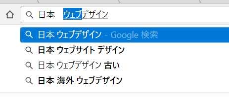 """Web search results for """"Japan web design"""""""