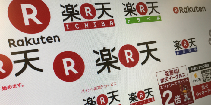 How Rakuten Accomplished in Less than a Decade What Took Centuries of British Colonial Rule: English Literacy