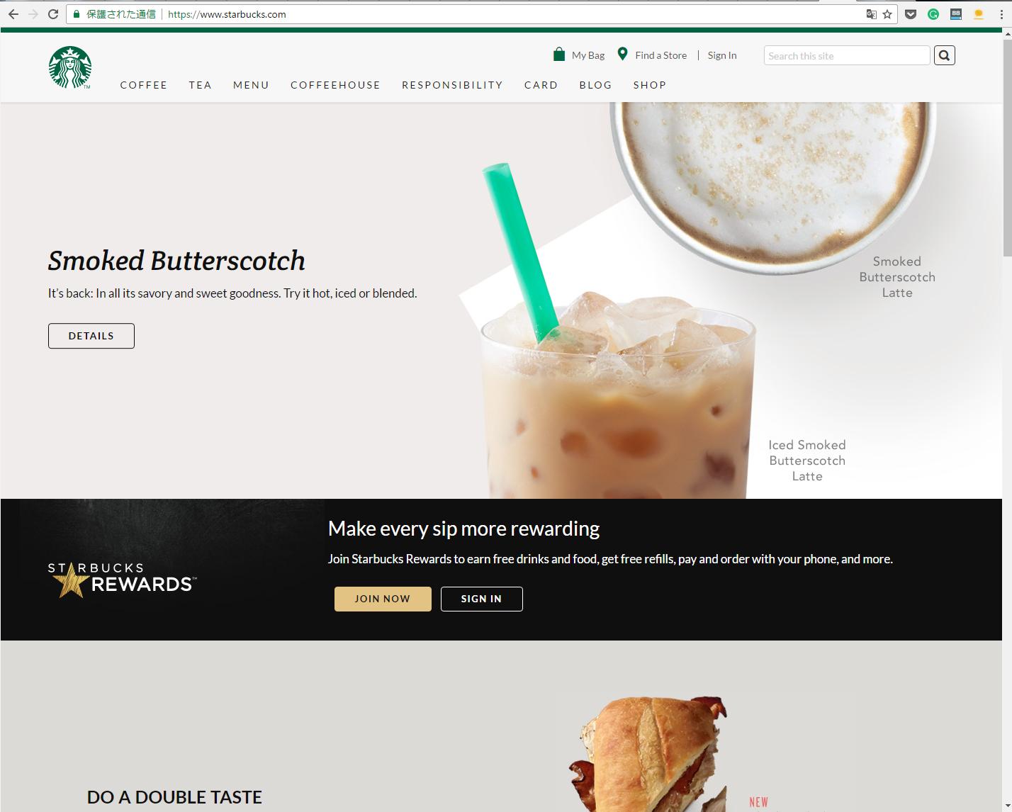 www.starbucks.com screen