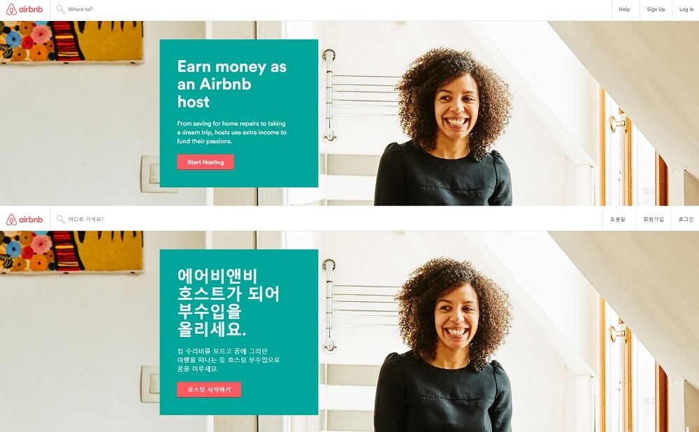 Korean: Allow for more space