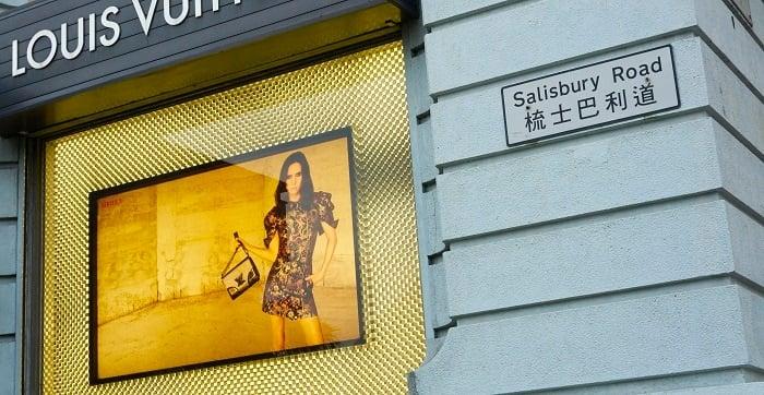 Salisbury Road, Hong Kong
