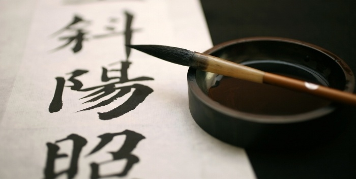 Six Things You Need to Know About Localizing into Chinese