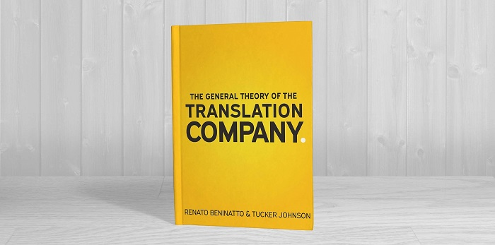 The General Theory - Book Cover